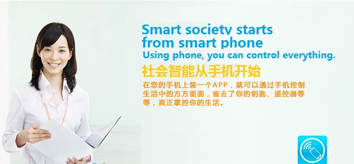 Smart society starts from smart phone